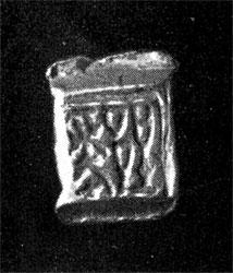 Золотой слиток удела Чу. Город Инь. 403-225 гг. до н. э.
