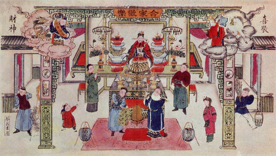 Новогоднее моление о богатстве в доме чиновника. Китайский лубок. XIX в.