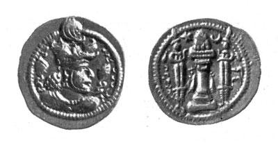 Драхма сасанидского царя Пероза.