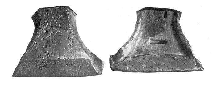 Половина китайского серебряного слитка, найденного в 1914 г.