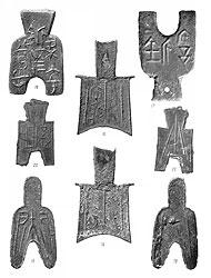 Древнейшие китайские монеты с надписями. Рис. 16. Монета-лопата с надписью 'города Ань [и?]'. Лиц. и об. стороны. Рис. 17. Монета-мотыга, 2 цзиня, с опрокинутой надписью: 'город Аньи'. Рис. 18. Монета-мотыга, удел Лян, 5 цзиней (V-IV вв. до н. э.). Рис. 19. Монета-мотыга, удел Цинь с надписью: '[город] Гуань-[чжун]' (столица государства, IV в. до н. э.). Лиц. и об. стороны. Рис. 20. Монета-мотыга, с надписью: '[город] Санъюань' (конец IV-III в. до н. э.). Лиц. и об. стороны.