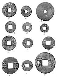 Древнейшие китайские круглые монеты с надписями. Рис. 25. Монета с надписью: 'вес 1 лян 12 шу'. Рис. 26. Монета с надписью: '[город Сян] юань'. Рис. 27. Монета с надписью: 'Западная Чжоу'. Рис. 28. То же. Рис. 29. Монета удела Ци, 1 хуа, с надписью: '[город] И, [один] хуа' (IV-III вв. до н. э.). Рис. 30. То же, 2 хуа. Рис. 31. То же, 4 хуа. Рис. 32. То же, 6 хуа. Рис. 33. Монета с надписью: '[город] Мин, [один] хуа' (III в. до н. э.). Рис. 34. То же, 4 хуа. Рис. 35. Династия Чжоу (эпоха 'Борющихся царств'). Монета с надписью: 'пол-ляна' (1-я пол. III в. до н. э.). Рис. 36. Династия Цинь. Монета с надписью: 'пол-ляна' (2-я пол. III в. до н. э.).